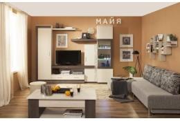 Мебель для гостиной Майя